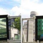 Ferestrele smart care isi schimba automat culoarea la lumina soarelui – o solutie pentru viitor